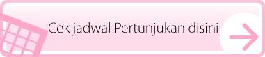 Cek Jadwal Pertunjukan JKT48 Disini