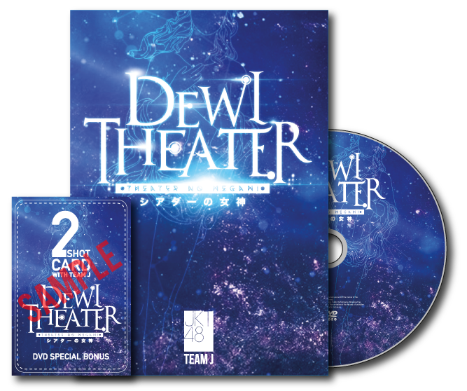 jacket cover dvd