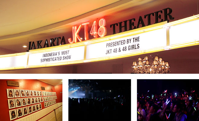 JKT48 Theater Gallery