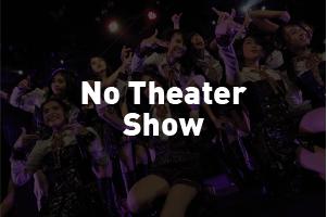 Tidak ada SHOW
