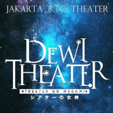 Dewi Theater