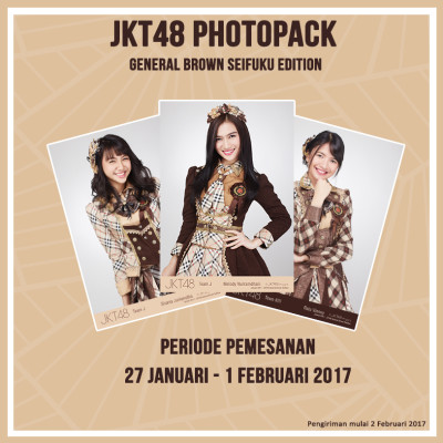 Photopack Brown