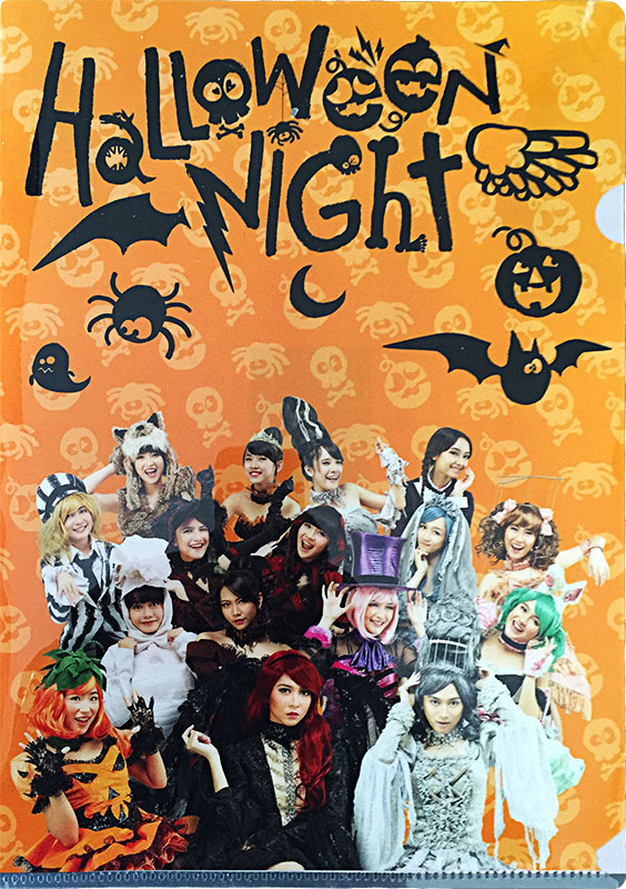 Halloween Night Clear File